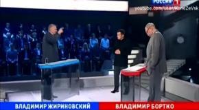 Лучшая речь Жириновского 3 часть