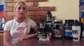 Спортивное питание от optimum nutrition (советы для женщин)(240)