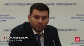 Прокуратура анексованого Криму звернеться до NASA через скандальний міст