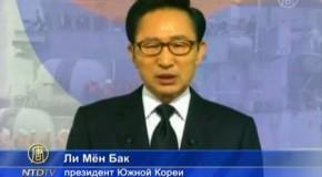Виновных в гибели «Чхонан» Южная Корея найдёт