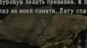 Прохождение Resident Evil 5 Co-op (чать 16)