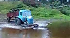 Случай с трактором на речке