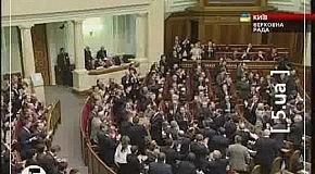 Призначення Тимошенко Прем'єром та затвердження уряду