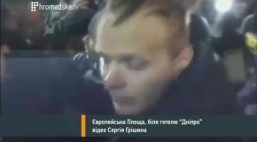 "Командир Альфы  под отелем ""Дніпро"""