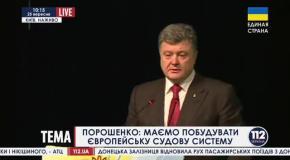 Порошенко: Впервые за последние сутки нет убитых и раненых солдат