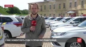 Кілограми золота та мільйони готівки: Аваков озвучив результати антикорупційної спецоперації