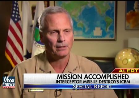 США провели успешные учения поперехвату баллистических ракет
