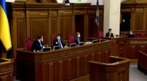 Зеленский назвал условия, при которых Украина получит помощь МВФ