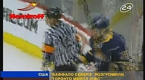НХЛ. Регулярный чемпионат
