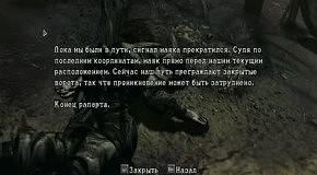 Прохождение Resident Evil 5 Co-op (чать 14)