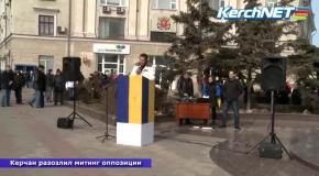 В Керчи толпа разогнала и избила сторонников Евромайдана (22.02.2014)