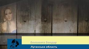 Студмисс Украины  - Єлизавета Бондар. Луганск