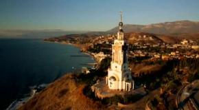 Крым. Путь на родину (полная версия)