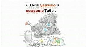 ДлЯ мОиХ дРуЗеЙ!!!