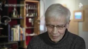 """Самые шокирующие гипотезы  """"Мы лягушек не едим"""" (22 08 2017)"""