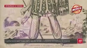Іван Мазепа: як український гетьман став символом нещасливого кохання у Європі