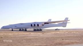 Испытан самолет с самыми длинными крыльями