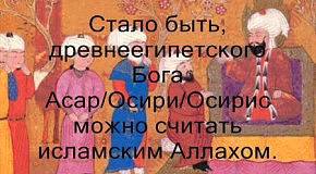 Все религии едины 4