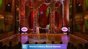 Болеро 2 выпуск (12.11.2011)