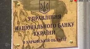 Новости АТН - 21 03 13