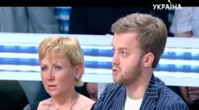 В Лукьяновском СИЗО есть VIP-камера - по $3000 за место