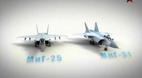 Перехватчики МиГ-25 и МиГ-31 - документальный фильм