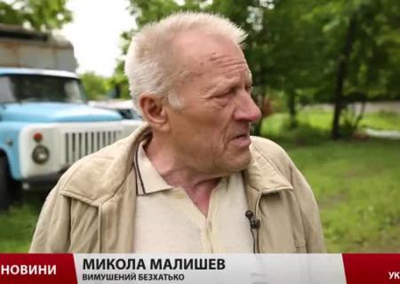 Malyshev як узви афзоиши
