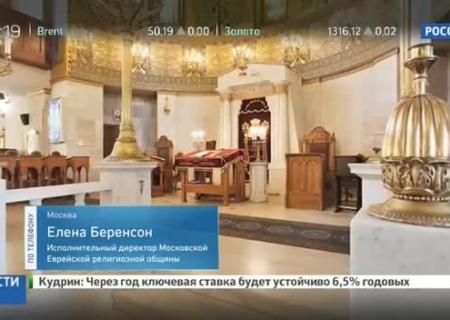Уголовное дело возбуждено пофакту стрельбы всинагоге вцентральной части Москвы