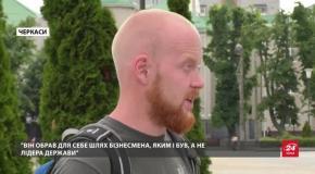 """""""Рукостискання треба заслужити"""": ветеран війни Толмачов роз'яснив свій вчинок щодо Порошенка"""
