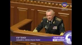 """Юрій Михальчишин у програмі """"Сьогодні. Про головне"""""""