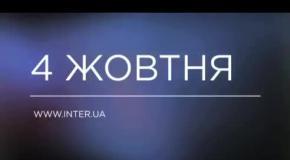 Промо-ролик к бою Александра Усика во Львове