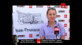 """Вільний мікрофон: """"Радикал"""" Мосійчук - жертва політичних інтриг чи хабарник?"""