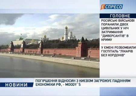 ВНафтогазе сказали оросте цен на газРФ