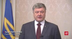 Порошенко закликав скласти список осіб, причетних до незаконних виборів у Росії