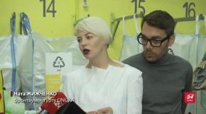 ONUKA презентувала кліп Strum, який зняли посеред гір сміття: відео