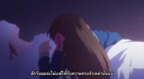 [Anime Kosei] Fruits Basket (2019) EP. 14 subthai