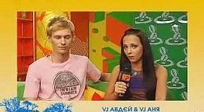 """"""" Крута Україна """",  VJ Авдей & VJ Аня"""