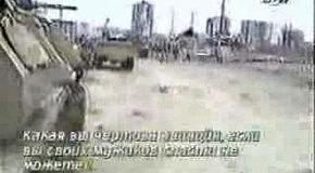 Битва в ГРОЗНОМ (радиоперехват)