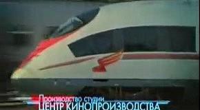 Сериал Москва. Три вокзала 4 - 7 серия