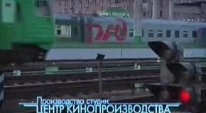 Сериал Москва. Три вокзала 4 - 12 серия