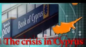 Кипр - это управляемый хаос