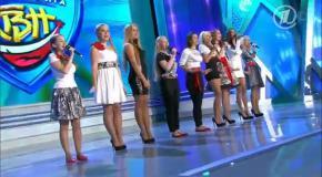 Женская сборная Ррр - Приветствие + Домашка (КВН 2013) Финал