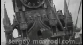 Мавроди сочинил новый гимн России
