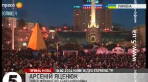 Яценюк верит в непобедимый дух украинского народа