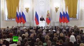 Путин: Запад вспомнил о международном праве