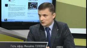 """Михайло Головко в етері телеканалу """"100"""""""