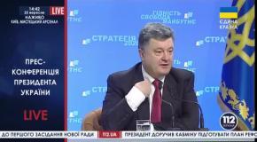 Сын Порошенко идет на парламентские выборы