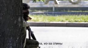 Мирко Саблич - Не для меня придёт весна (Событиям в Украине посвящается)