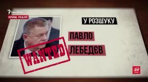 """Прокуратура Україна знає усіх """"кримських"""" зрадників: список політичних VIP-втікачів"""