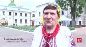 В Україні запустили найбільший онлайн-архів українського фольклору